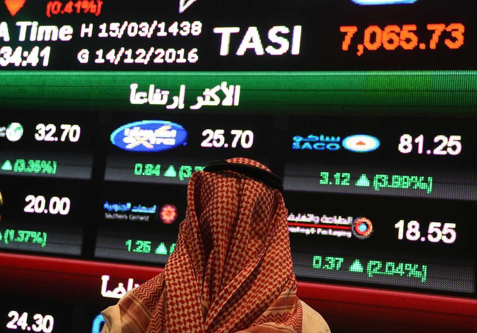 Banks drag Saudi stocks down by most this year ahead of Ramadan