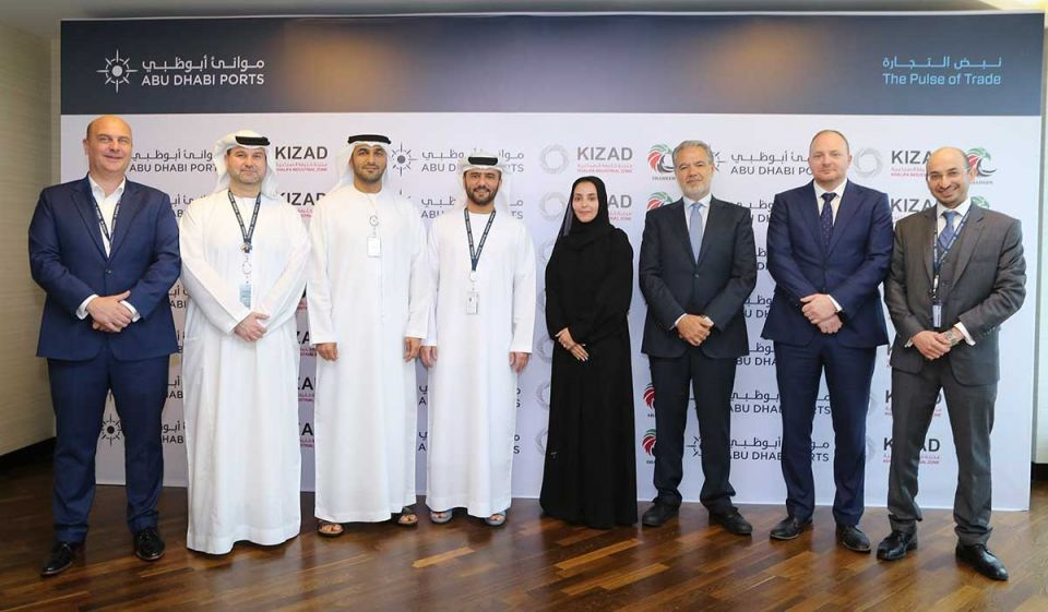 New $1bn Abu Dhabi chemicals facility to boost manufacturing