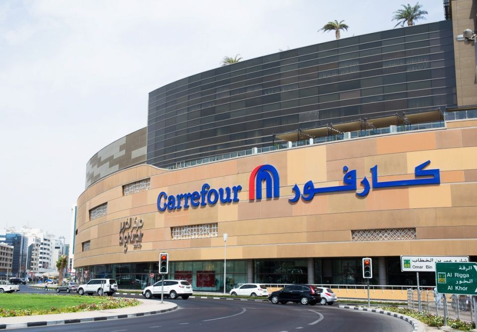 UAE retail giant to launch Carrefour brand in Uganda