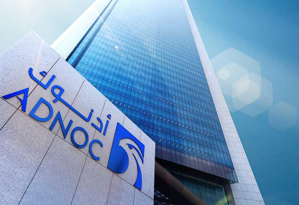 UAE's ADNOC says moving ahead with CO2 capture project