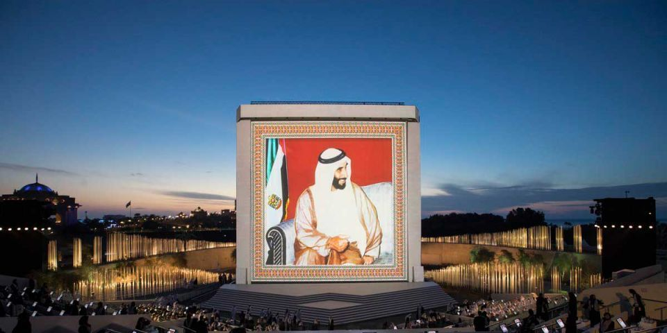 Over 28,000 visit Abu Dhabi's Founder's Memorial since launch