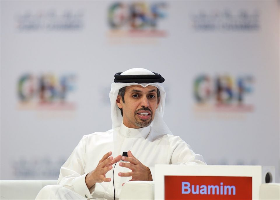 Dubai Chamber to invest $27m on Latin America promotions
