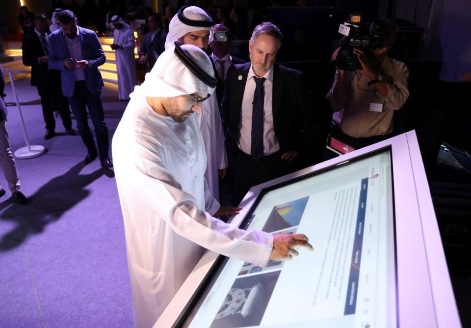Abu Dhabi launches digital platform to boost cultural tourism