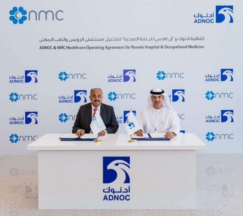 ADNOC picks UAE healthcare operator to run Ruwais Hospital