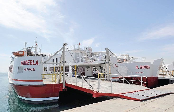 Abu Dhabi announces completion of Yameela Ferry renovation
