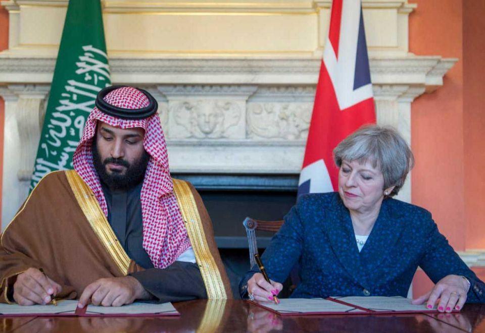 UK, Saudi Arabia target $90 billion in mutual trade and investment