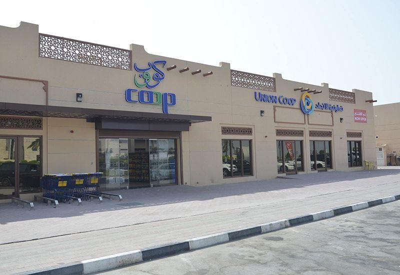 Dubai's Union Coop reveals plans for new $80m malls