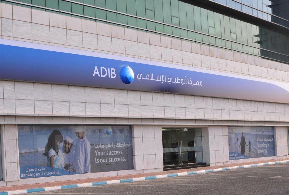 Abu Dhabi Islamic Bank makes key hire for digital transformation