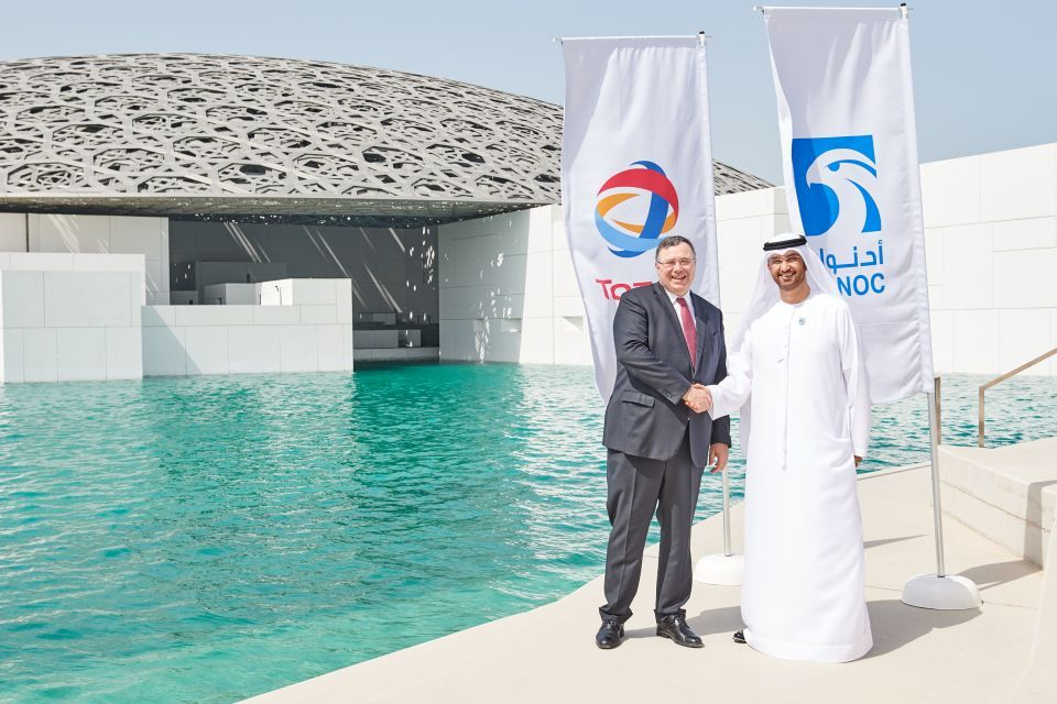 ADNOC, Total sign offshore concession agreements
