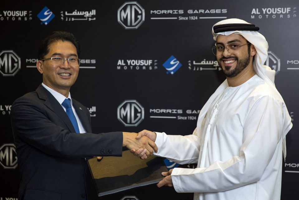 Famous UK car brand MG inks deal for UAE distribution
