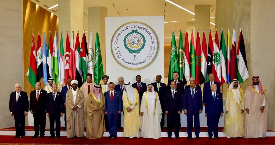 Arab summit concludes with call for solidarity