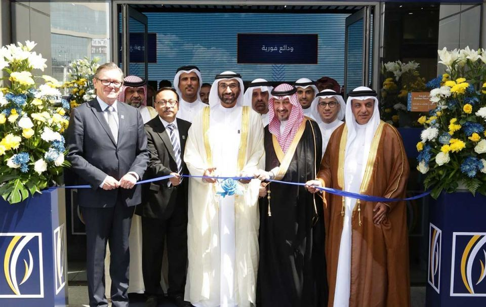 Emirates NBD expands operations in Saudi Arabia