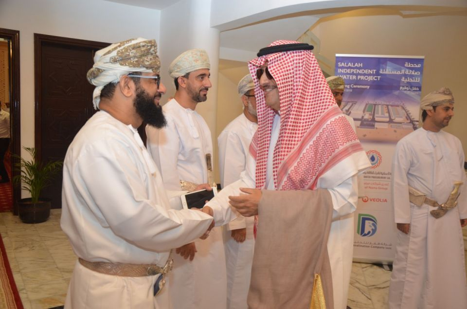 Deals signed for $155m Oman water project