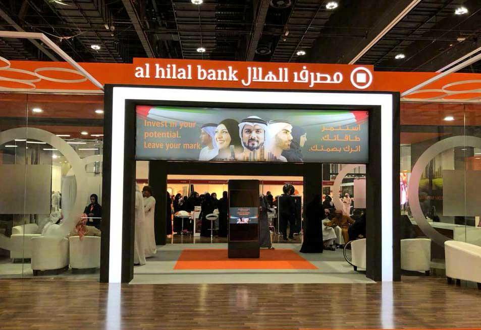 UAE's Al Hilal Bank hires new CEO to lead digital transformation
