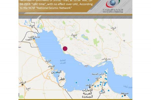 No impact on UAE from Iran quake, says NCM