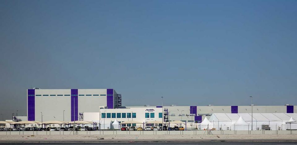 "In pictures: Mondelez International launch its newest ""Factory of the Future"" in Bahrain"
