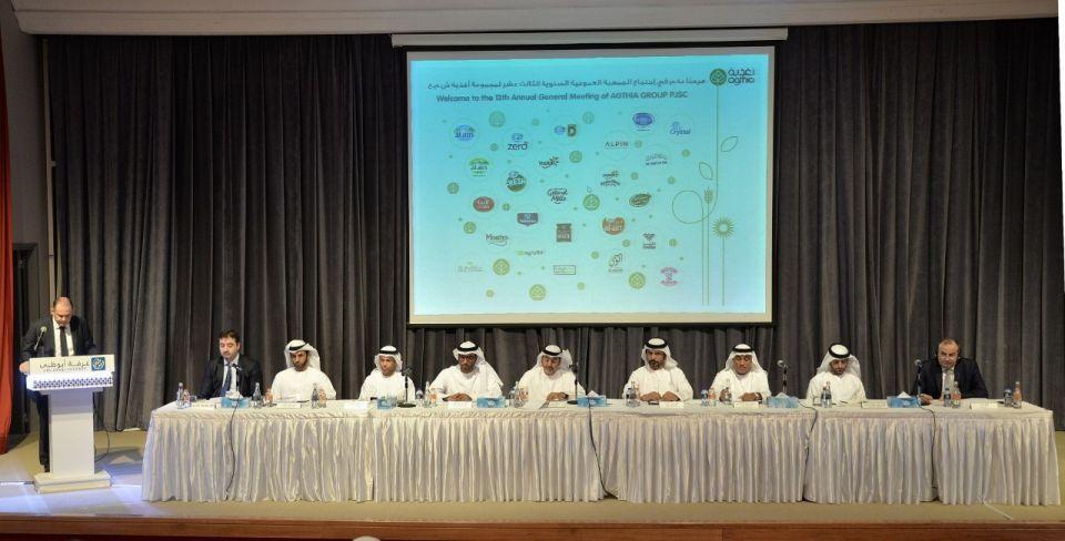 UAE food giant sees impact of VAT during Q1