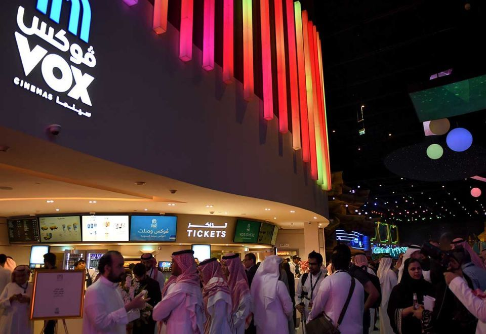 Saudi cinema revenues forecast to hit $1.5bn by 2030