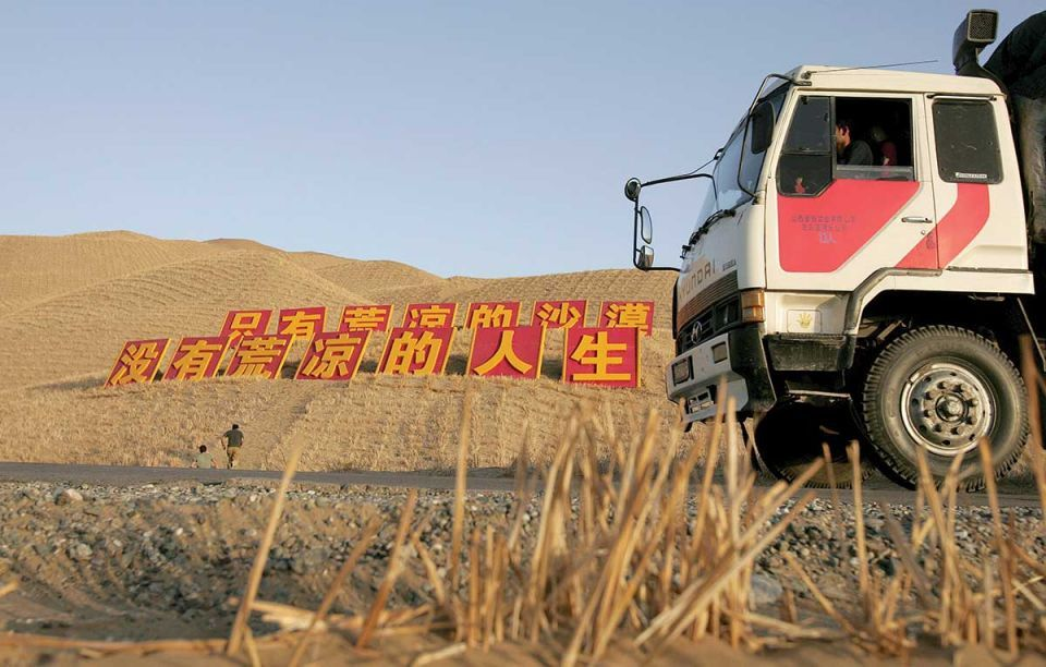 The New Silk Road: How China is expanding its influence in the region
