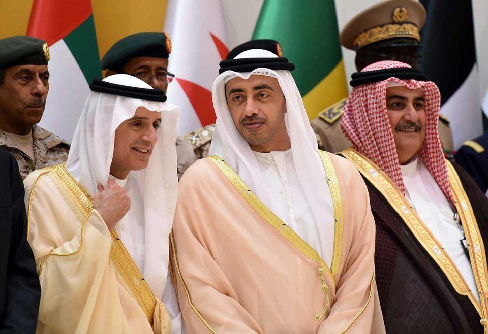 UAE, Saudi Arabia 'supports and welcomes' Trump Iran move