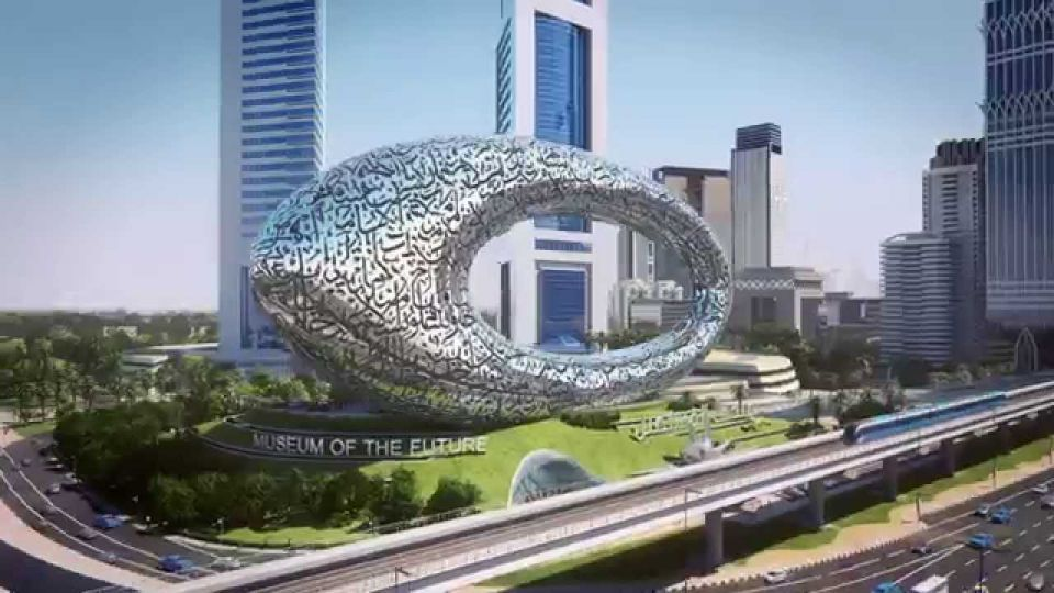 Dubai's Museum of the Future plans high-tech visitor experiences