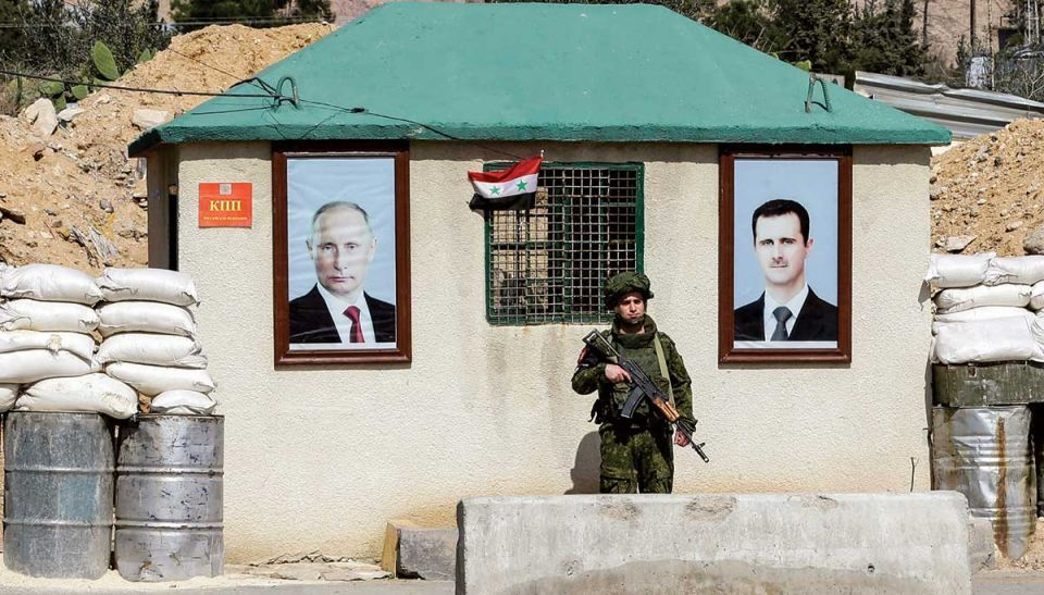 A role reversal for two global powers US and Russia in the eyes of Arab youth?