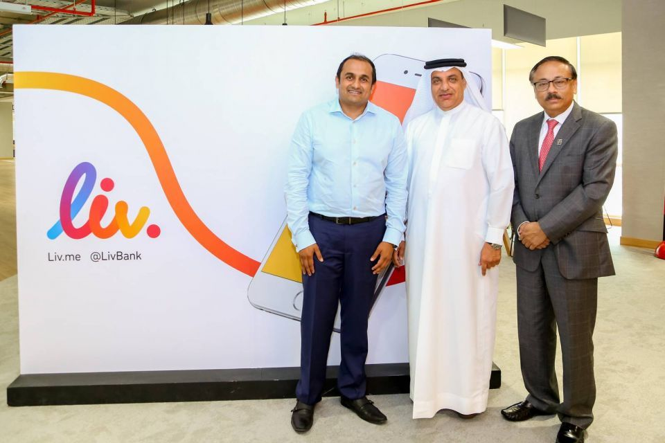 Digital-only Dubai bank launches first credit score check