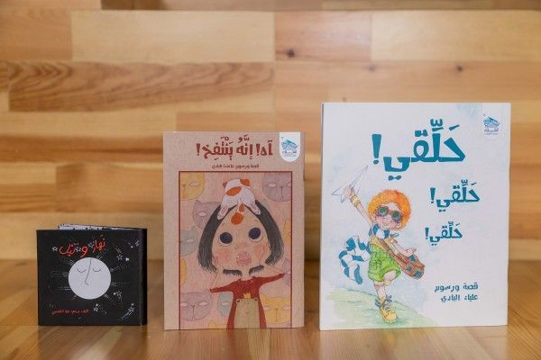 UAE reveals first homegrown 'silent books'