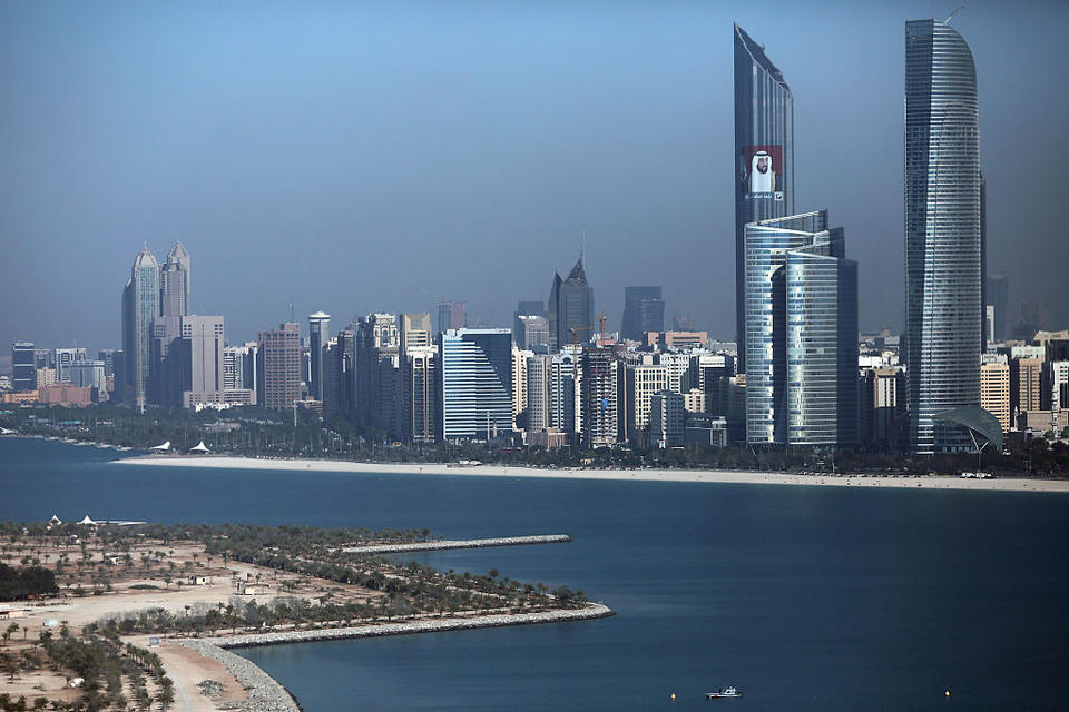 Removal of speed buffer in Abu Dhabi takes effect