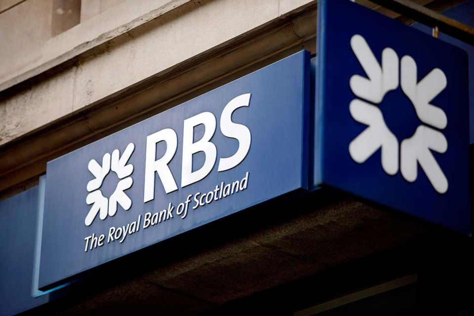 SABB, Alawwal merger to help RBS find buyer for Saudi stake