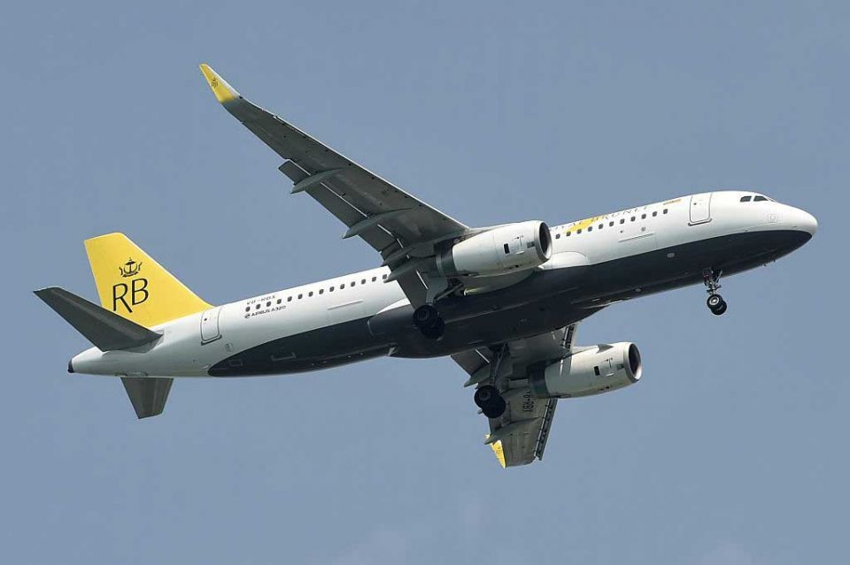 Royal Brunei Airlines to drop Dubai-London service