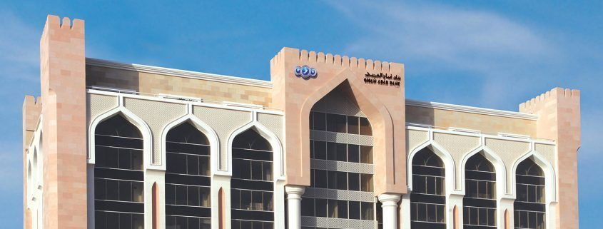 Omani banks seek merger to create $7bn giant