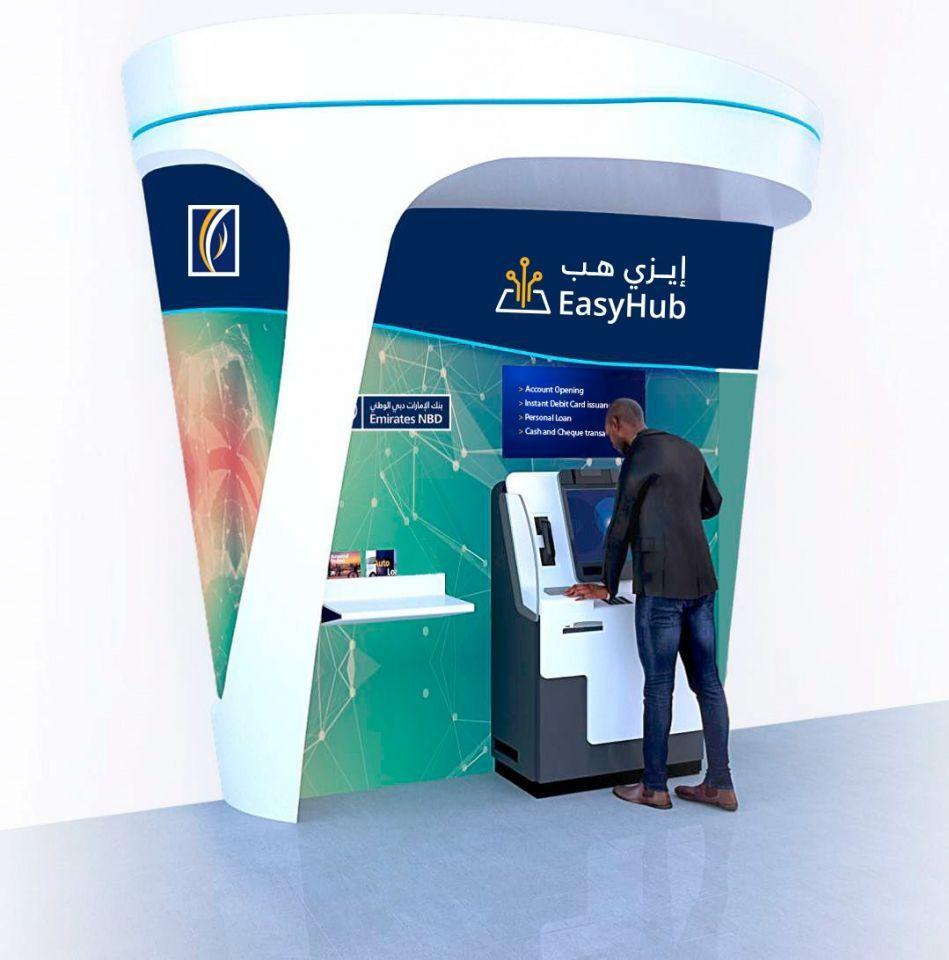 Dubai's Emirates NBD reveals Easyhub banking initiative
