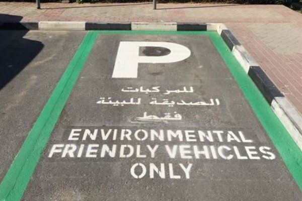 Dubai offers first free parking slots for eco-friendly vehicles