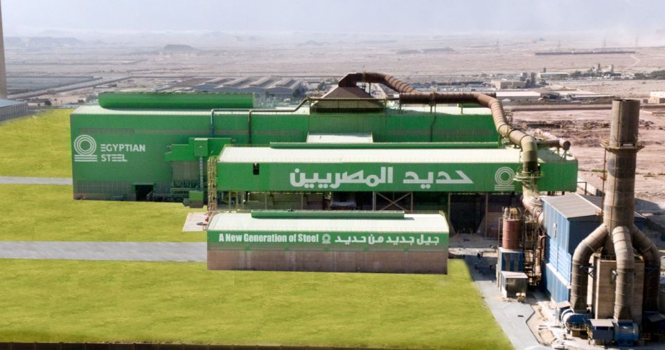 Egyptian Steel launches its fourth steel plant in Al-Ain Al-Sokhna