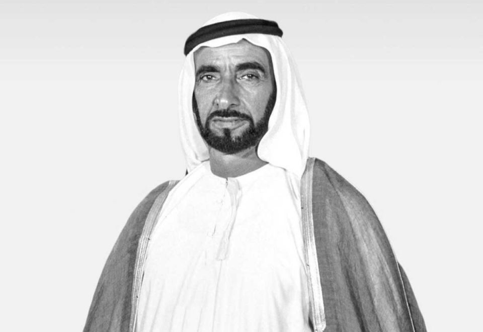 Sheikh Zayed: A visionary who showed us the way to the future