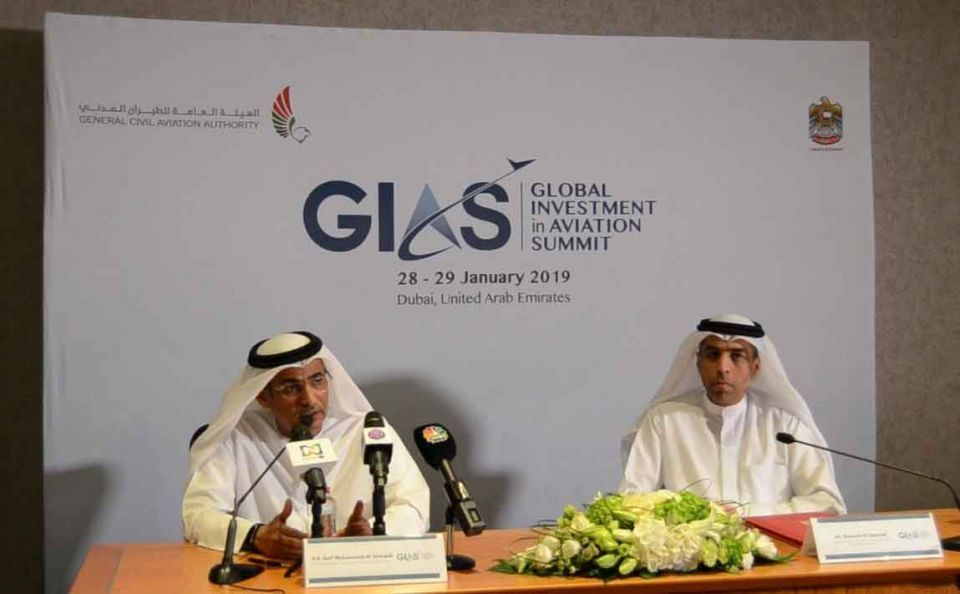 UAE investing $23.16bn in airports infrastructure