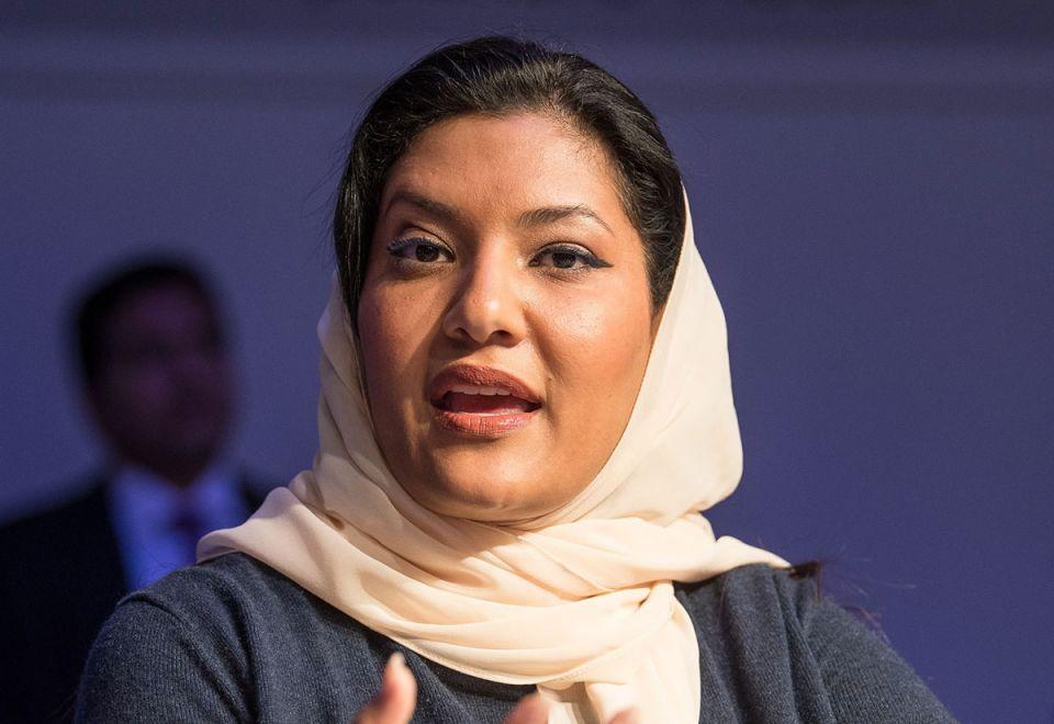 Saudi Arabia names Princess Reema bint Bandar as first female ambassador