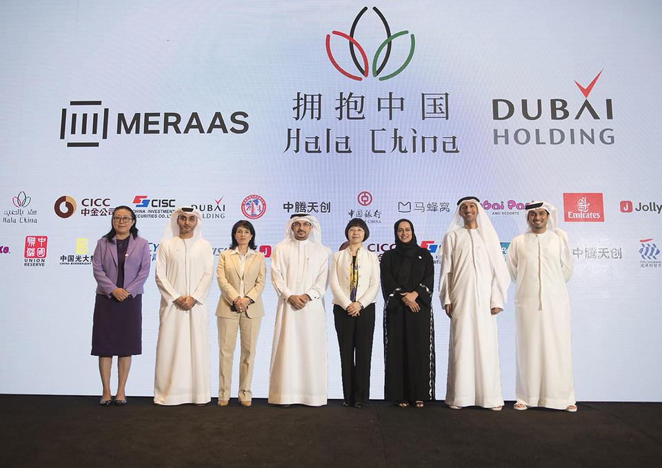 Hala China initiative announces Emirates, Union Pay partnerships