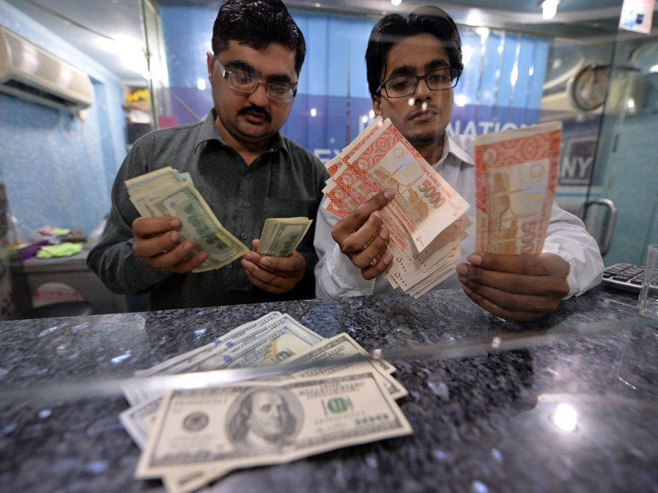UAE bank adds Pakistan to 'remit in 60 seconds' service