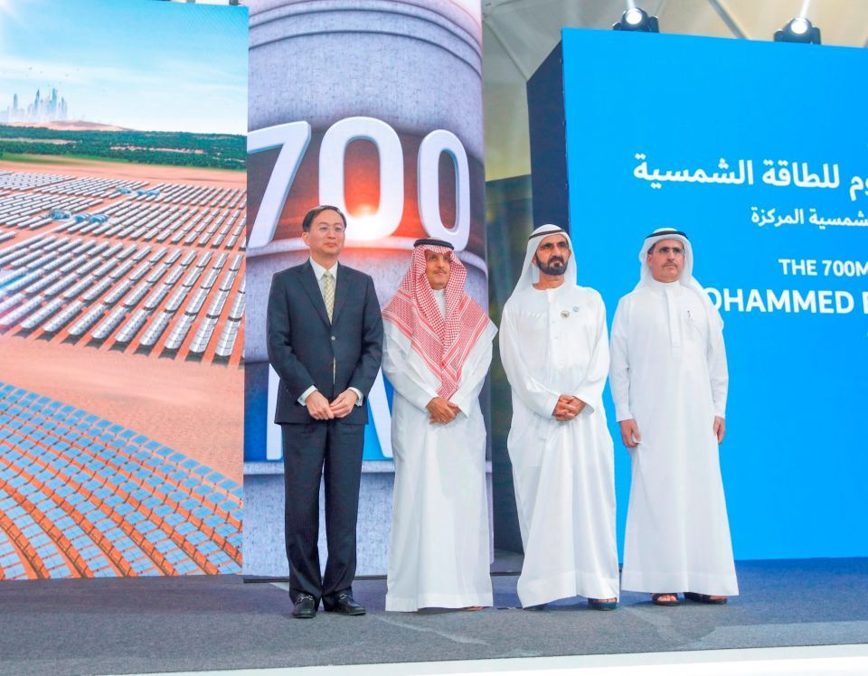 China's Silk Road Fund to invest in Dubai solar project