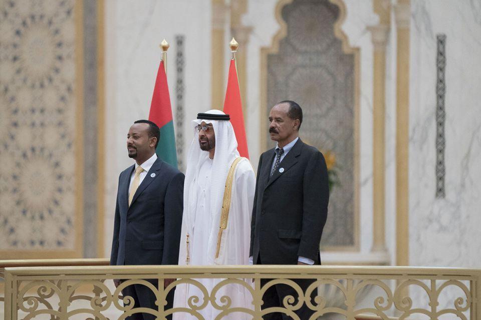 UAE to build oil pipeline between Ethiopia and Eritrea