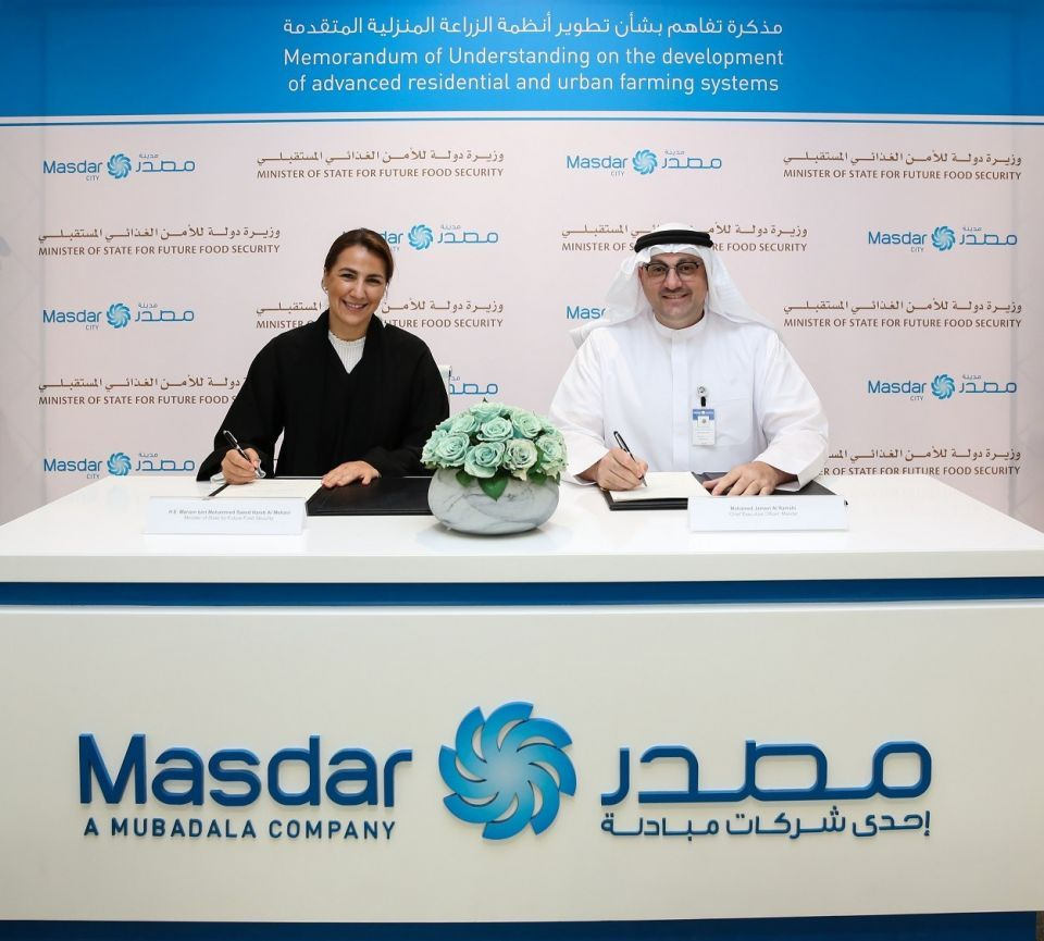 Masdar inks deal for vertical farming container pilot project