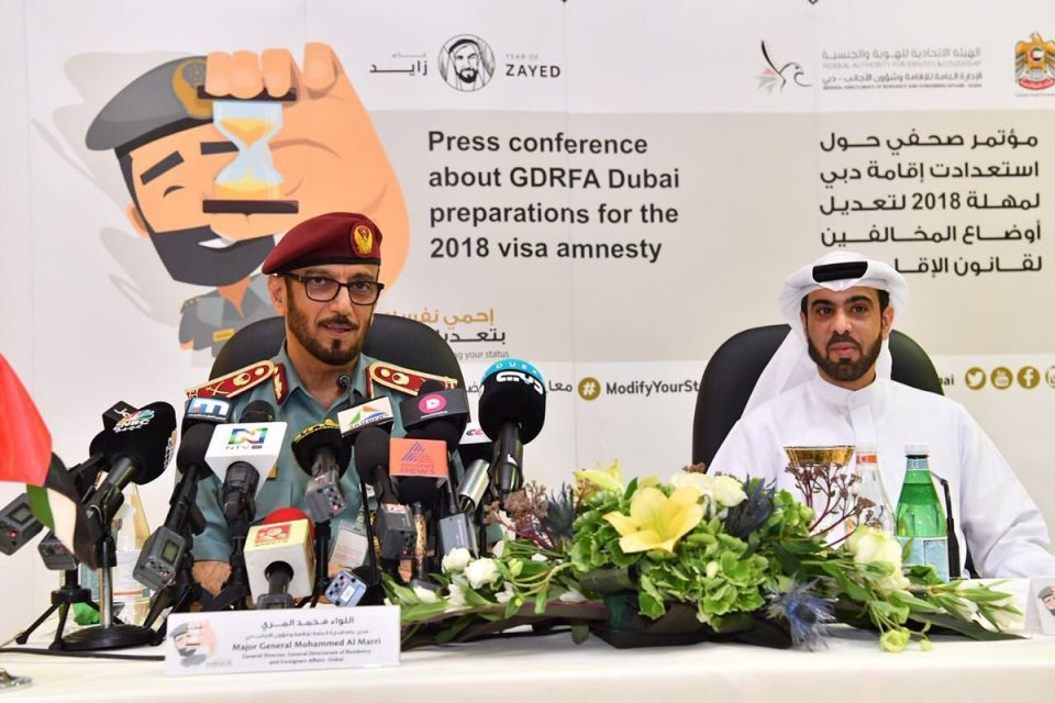 UAE illegal residency amnesty programme to begin on August 1