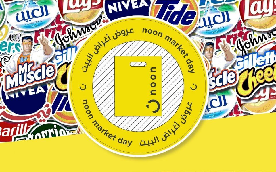 E-commerce firm Noon launches grocery delivery service
