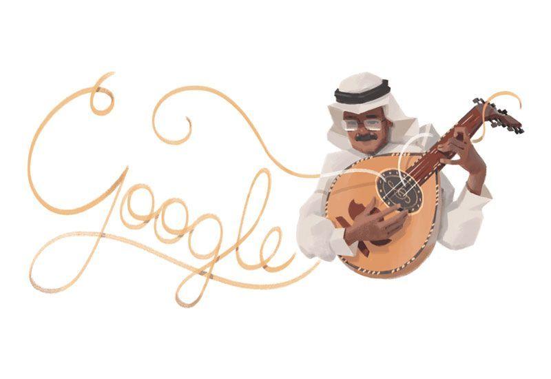 Google Doodle celebrates Saudi musician Talal Maddah