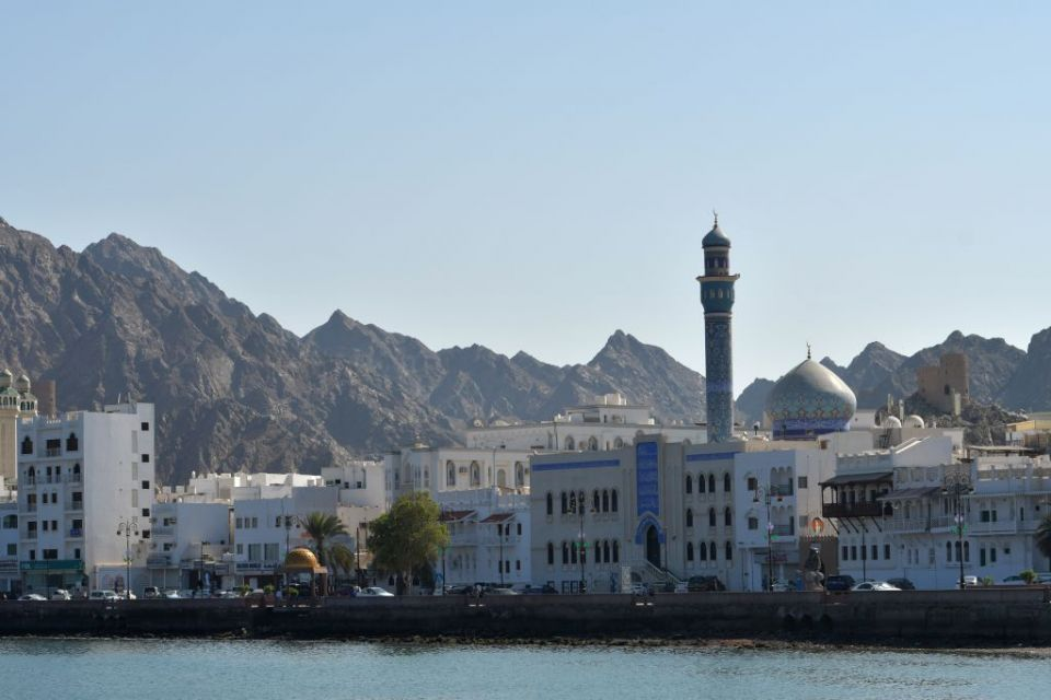 Oman reveals Eid Al Adha holiday for public, private sector