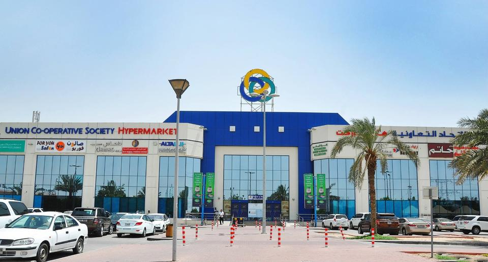 Dubai retailer Union Coop reveals major expansion plan