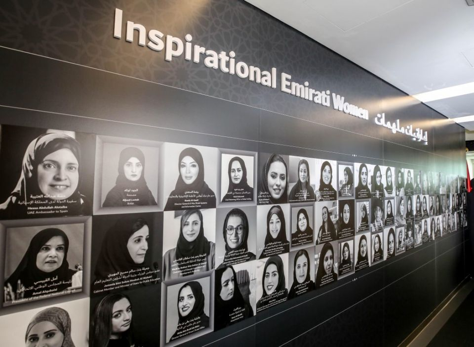 New mural unveiled in Dubai to pay tribute to Emirati women