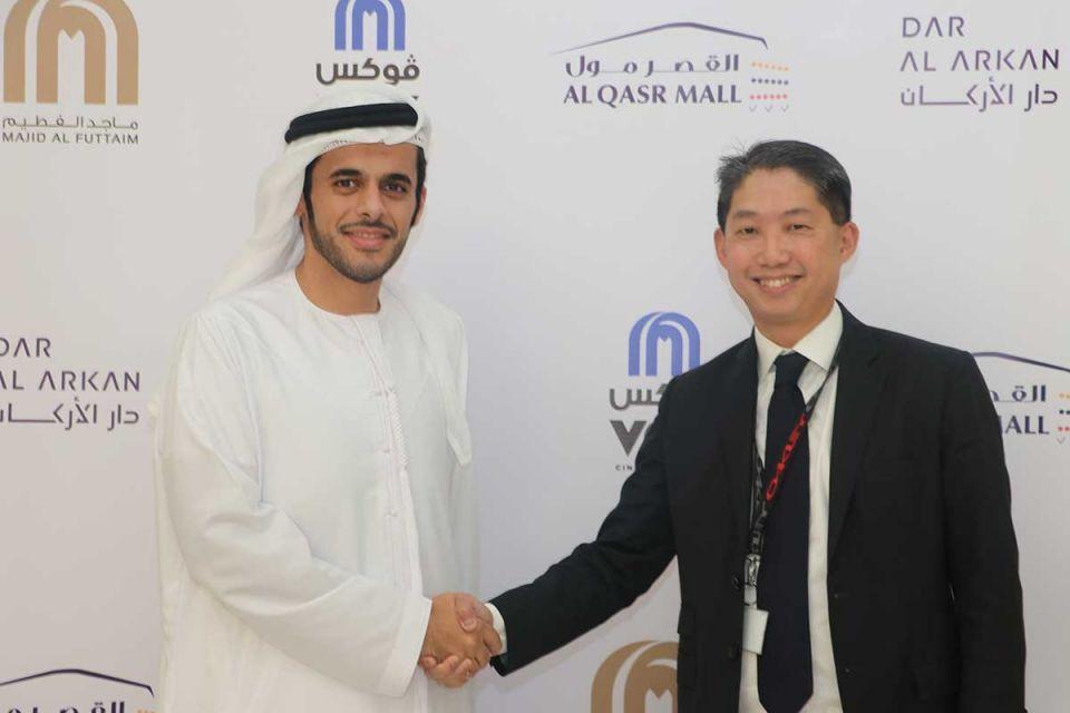 VOX Cinemas to open 15-screen multiplex at Al Qasr Mall in Riyadh
